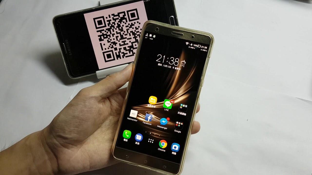 【智慧型手機tip】覺得載掃描QR Code的app很多餘?其實99%的人手機早已具備 - YouTube