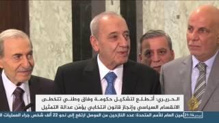 الحريري يواجه تحديا في التوفيق بين مطالب الفرقاء