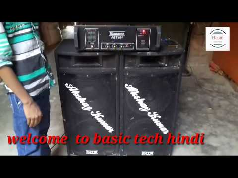 New amplifier  stranger pbt 501 sound testing with 12 inch speakers  [besic tech hindi]
