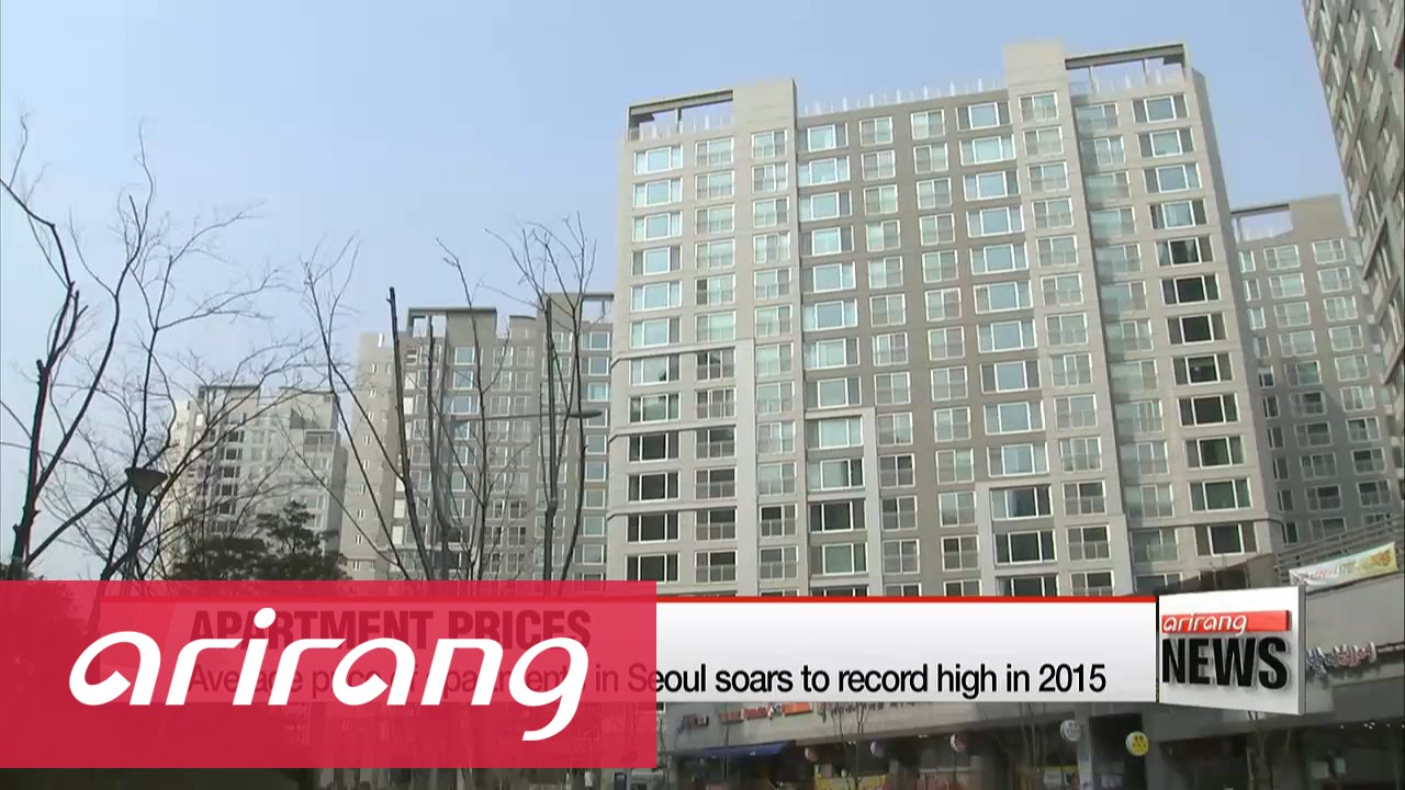 Average Price Of Apartments In Seoul Soars To Record High 2017