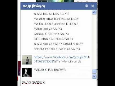 BOY FAZZY KI CHUDAI BY BADSHAH.wmv Travel Video