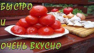Помидоры мочёные  Вкусные помидоры как из бочки  Tomatoes, peeled