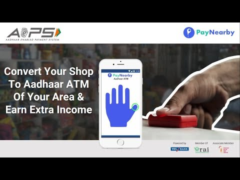 Aadhaar Banking, Bill Payment, Recharge | Digital Financial Services