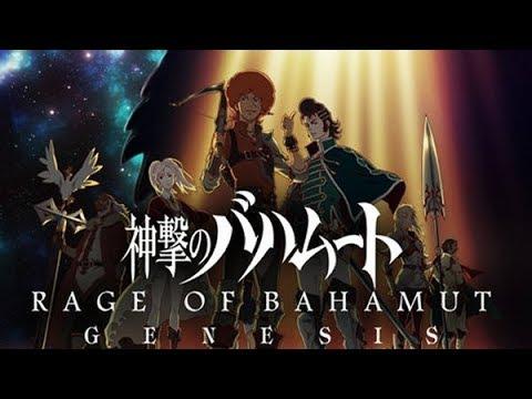 Why You Should Watch Shingeki no Bahamut: Genesis [Review]