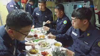 [국방뉴스]17.09.20 바다 속 승조원... 자부심으로 열악한 환경 극복