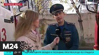 Как пожарные собираются на вызов - Москва 24