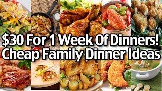 Cheap Family Dinner Ideas - $30 for 1 Week of Dinners!