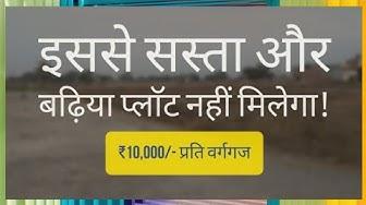 Freehold residential plots in Raj Nagar Extension Gzb | Registry & Mutation ready | ₹10000 per SqYd