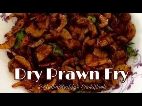 Dry Prawn | Dry Shrimp | Indian Recipe | Fry