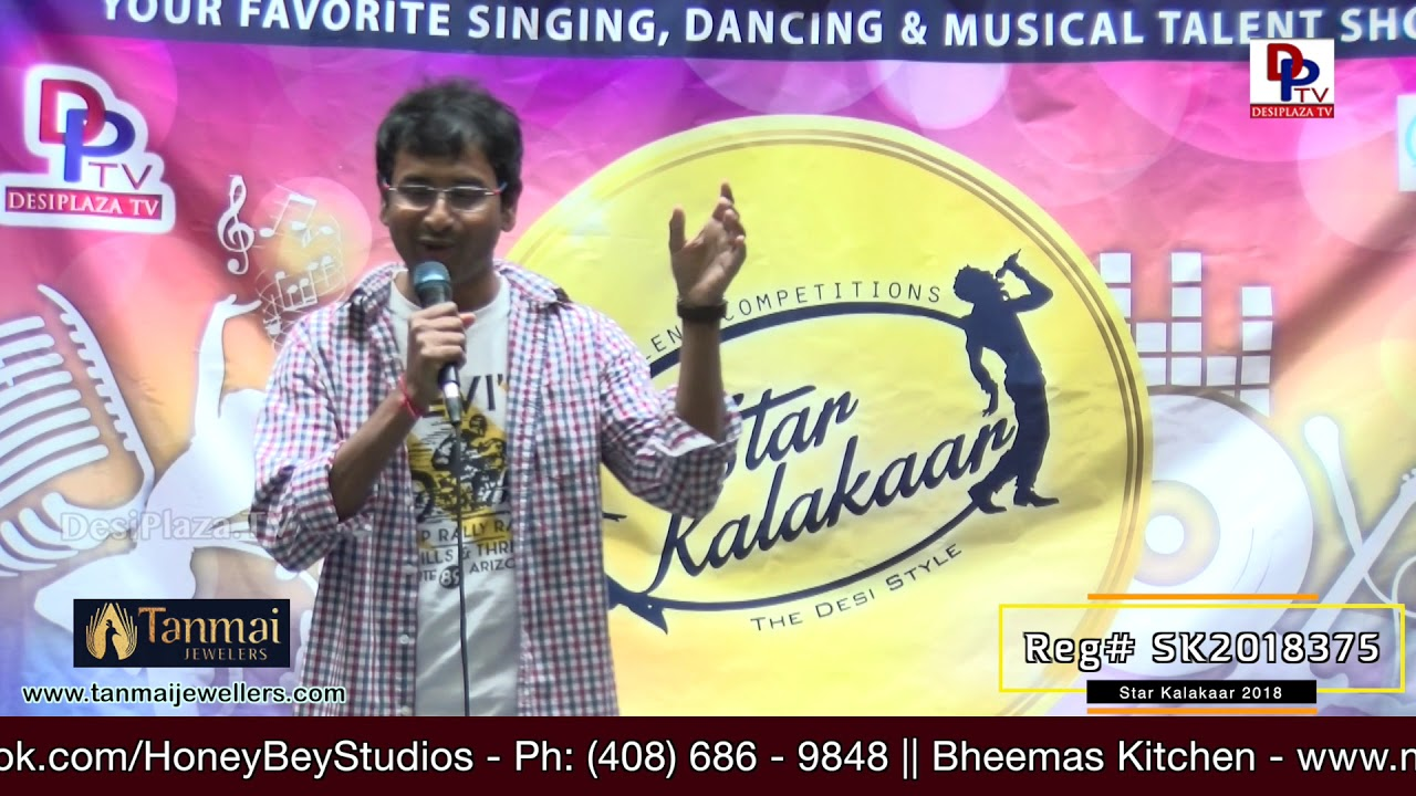 Participant Reg# SK2018-375 Performance - 1st Round - US Star Kalakaar 2018 || DesiplazaTV