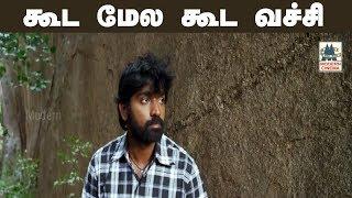 Kooda Mela Kooda Vazhi Video song HD கூடமேல கூட வச்சி ... V.V.பிரசன்னா ,வந்தனா பாடிய ரம்மி பட பாடல்