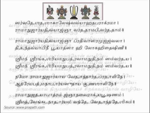 Sattrumurai with Tamil Lyrics