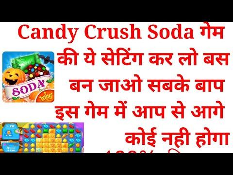 Candy crush soda Sega hack Kaise kre