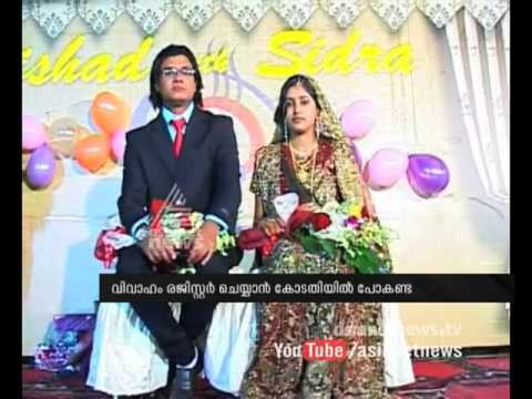 Wedding Registration easy for  Foreigners in Saudi | Asianet Gulf News