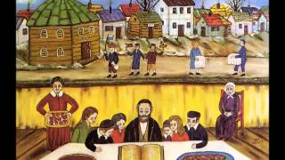 Ashreinu | Blessed are we | Jewish traditional song 🕎