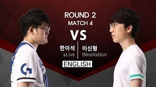 [SSL Premier] 170710 R2 Match 4 aLive vs INnoVation