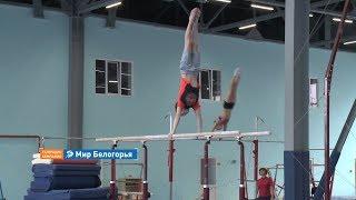 #ПроСпорт. Спортивная гимнастика (10.11.2016)