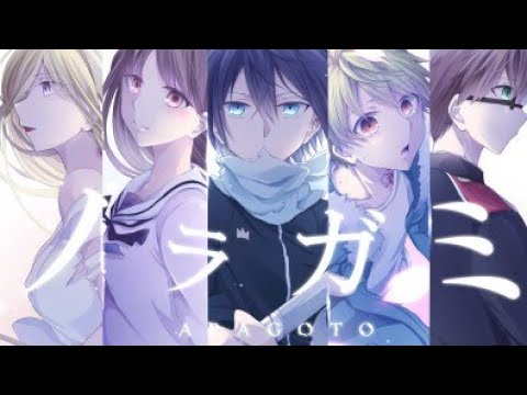 Noragami Ed 2 - with lyric Nirvana by Tia