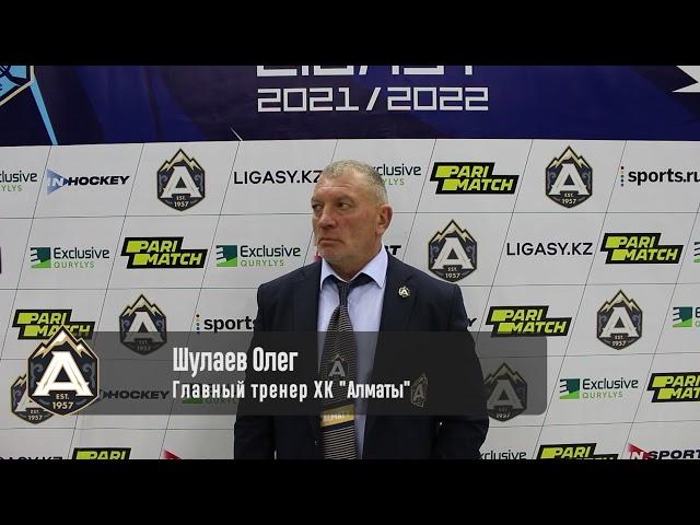 Шулаев Олег Вениаминович – главный тренер ХК