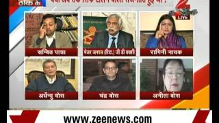 Panel discussion on declassification of Subhas Chandra Bose