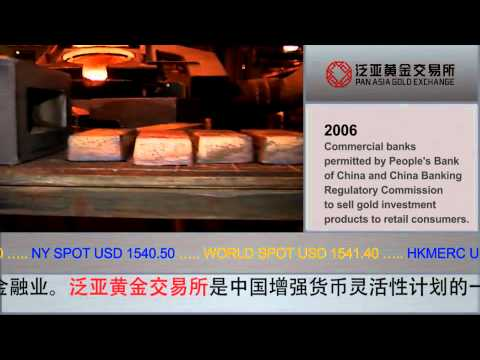 Pan Asia Gold Exchange Short.wmv