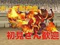【パズドラ】ボーマ配布会part1【初見さん歓迎】