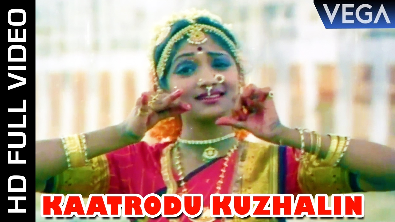 Kathiravanin kodai mazhai video songs download.