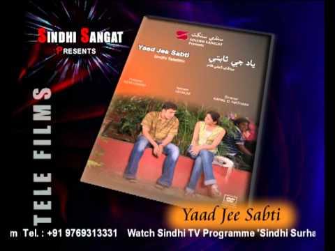 Learn Sindhi Through Media