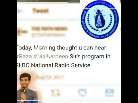Raza Malhhardeen ON SLBC Sri Lanka Broadcasting Cooperation