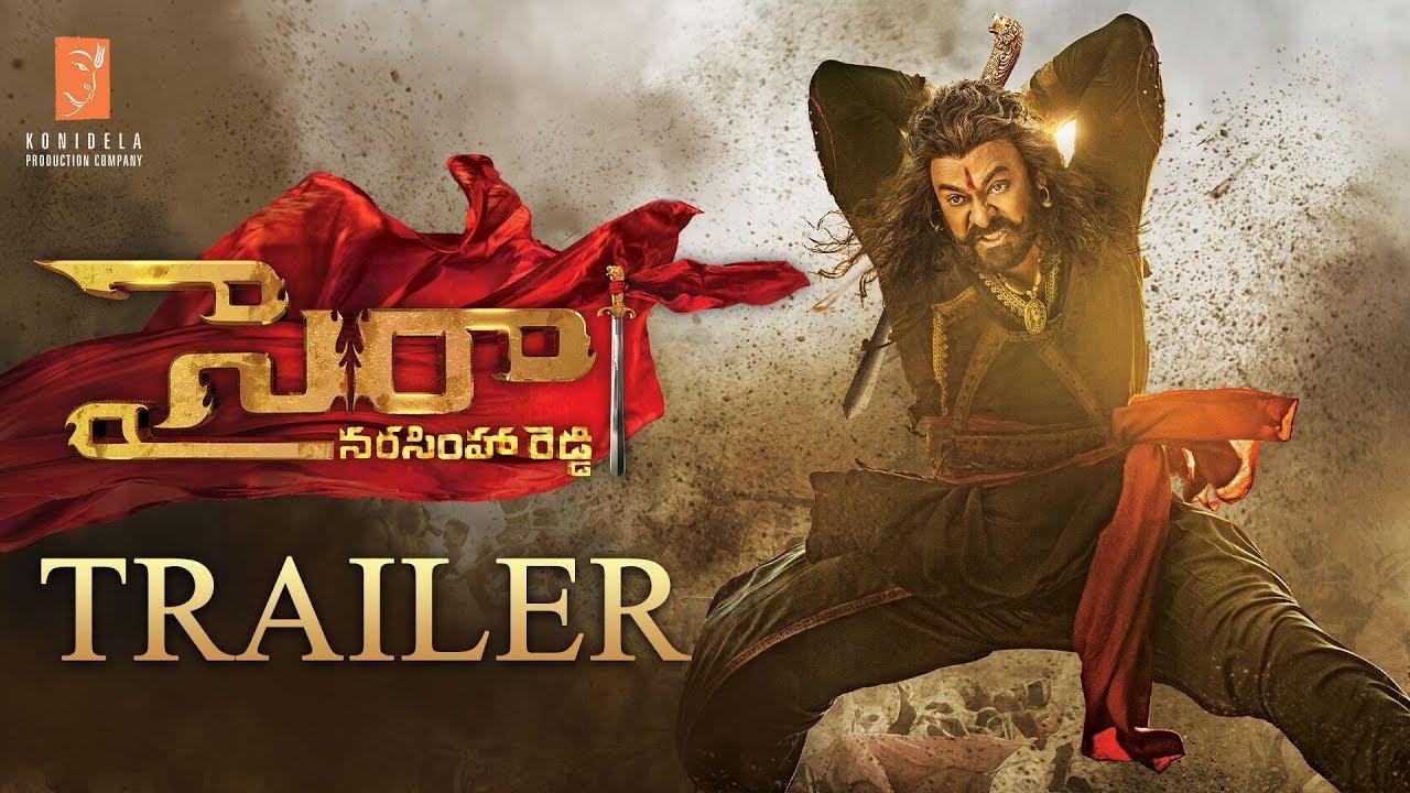 Sye Raa Trailer (Telugu) - Chiranjeevi | Ram Charan | Surender Reddy | Oct 2nd Release