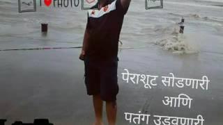 Gachhi varun with lyrics full song album