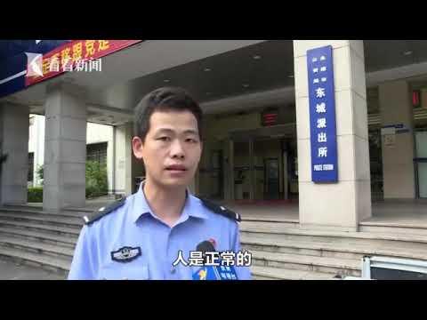 宝马车司机酒驾撞上警车 朝警察喊:拘留没关系
