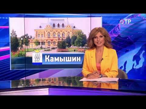 Малые города России: Камышин -  местные жители считают его арбузной столицей региона