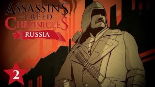 ASSASSINS CREED CHRONICLES RUSSIA • Rote Raserei #002 [Deutsch][Let´s Play]