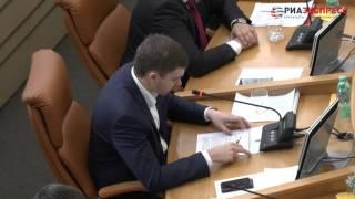 Запрос Сергея Суртаева  Сессия 26 апреля