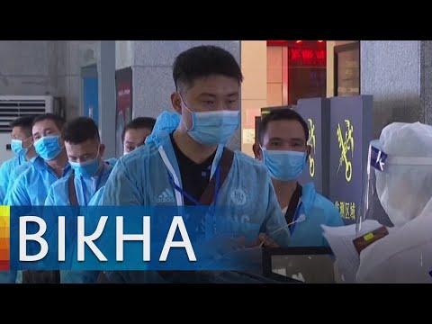 Статистика коронавируса в мире: как сложилась ситуация 13 апреля | Вікна-Новини