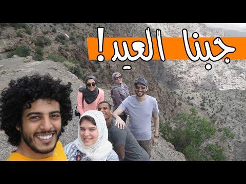 أكثر حركة تزعل العمانيين في عمان
