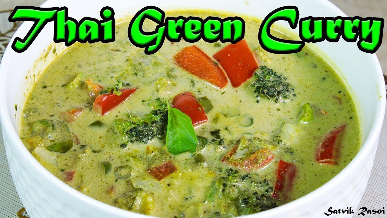 Thai green curry recipe satvik rasoi youtube thai green curry recipe satvik rasoi forumfinder Choice Image