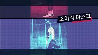 2020 족구소식 조이킥 K21 족구화 홍보용 CF