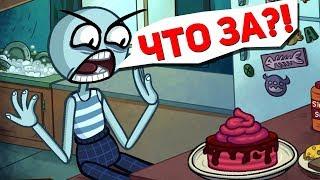 Troll Face Quest Horror 2, Специальный Хэллоуин - Серия №1