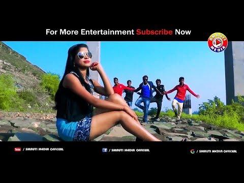 New Santali Video Song|| 2018 || Adi gem charak ka mase