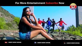 New Santali Video Song|| 2018 || Adi gem charak ka mase