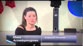 artarea project Воздушная гимнастика на полотнах сюжет на Москва 24