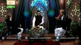 Apni Rehmat Ke Samandar mein Utar Jane De by Syed Abid Ali Chishti