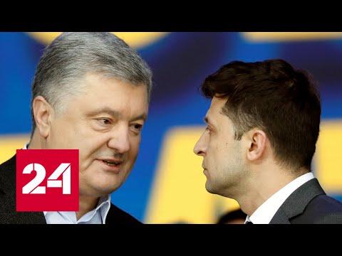 Украинская делегация собирается приехать на парад Победы в Москву. 60 минут от 18.02.20