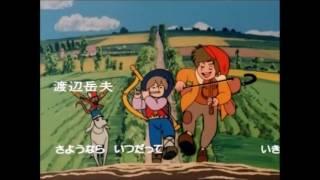 家なき子 OP 沢田亜矢子 検索動画 9