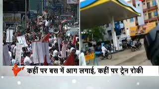Bharat Bandh: BSP and SP distance itself from Bharat Bandh called by Bharat Bandh