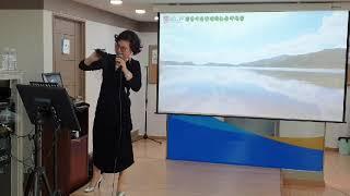 김향미 노래교실 ⚘잊혀진 여인 ⚘원곡 김태정 ⚘서인천 …