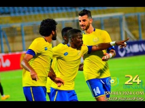 Ismaily fc