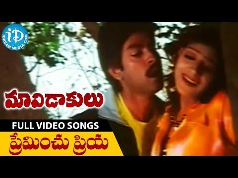 Maavidakulu Movie Songs - Preminchu Priya Video Song   Jagapathi Babu, Rachana, Poonam   Koti
